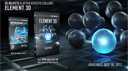 دانلود پلاگین Element 3D V1.6.2 برای افتر افکت به همراه آموزش نصب فارسی