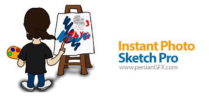 دانلود نرم افزار تبدیل عکس به نقاشی - Instant Photo Sketch Pro 2.2
