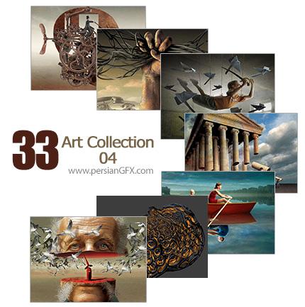 دانلود مجموعه تصاویر هنری دستکاری شده - Art Collection 04