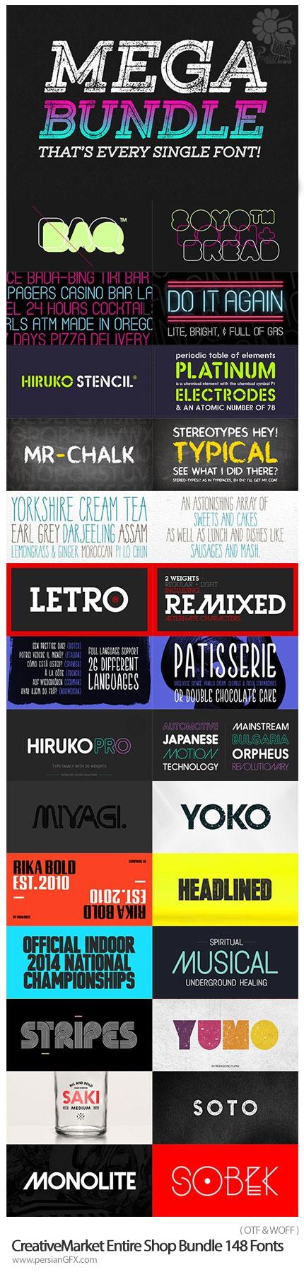دانلود مجموعه فونت های لاتین متنوع - CreativeMarket Entire Shop Bundle 148 Fonts