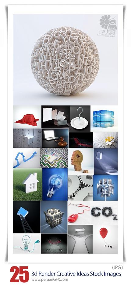 دانلود تصاویر با کیفیت ایده های خلاقانه سه بعدی - 3d Render Creative Ideas Stock Images