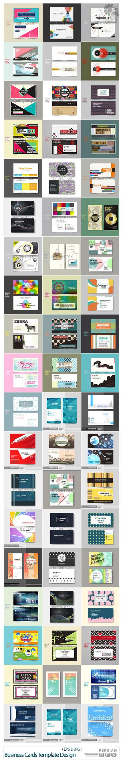 دانلود مجموعه تصاویر وکتور قالب های آماده کارت ویزیت با طرح های متنوع - Business Cards Template Design Collection Vector