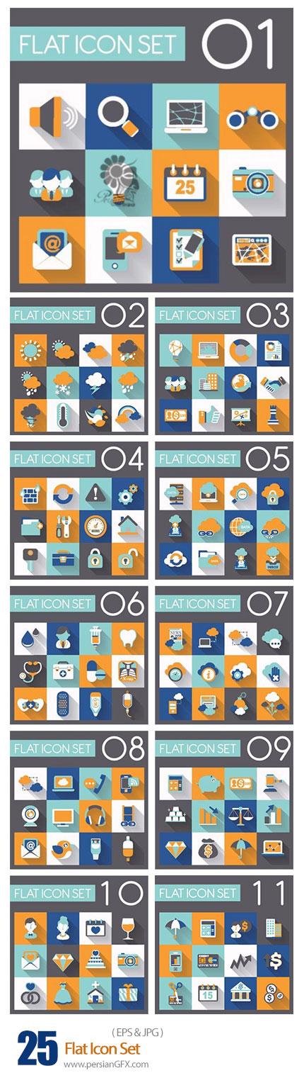 دانلود تصاویر وکتور آیکون های تخت متنوع - Flat Icon Set