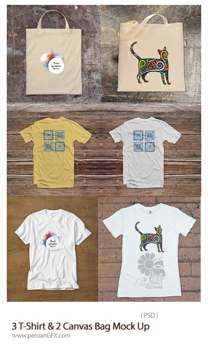 دانلود تصاویر لایه باز قالب پیش نمایش یا موکاپ تی شرت و کیف دستی - 3 T-Shirt And 2 Canvas Bag Mock-Up PSD Templates