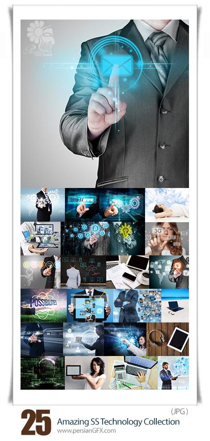 دانلود تصاویر با کیفیت تکنولوژی پیشرفته از شاتر استوک - Amazing ShutterStock Technology Collection