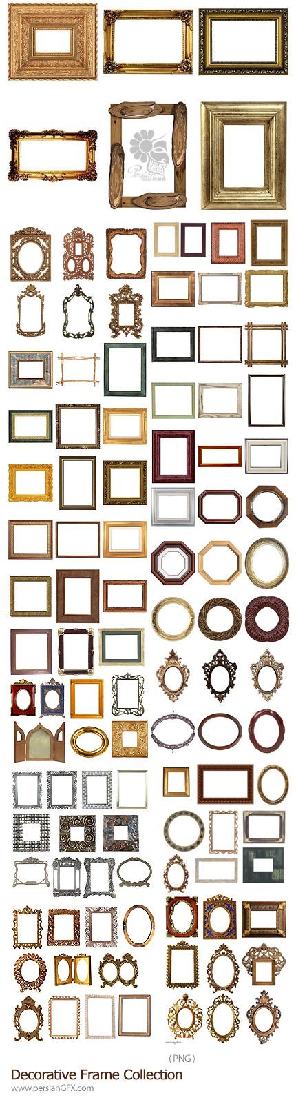 دانلود مجموعه تصاویر قاب و حاشیه های تزئینی متنوع - Decorative Frame Collection