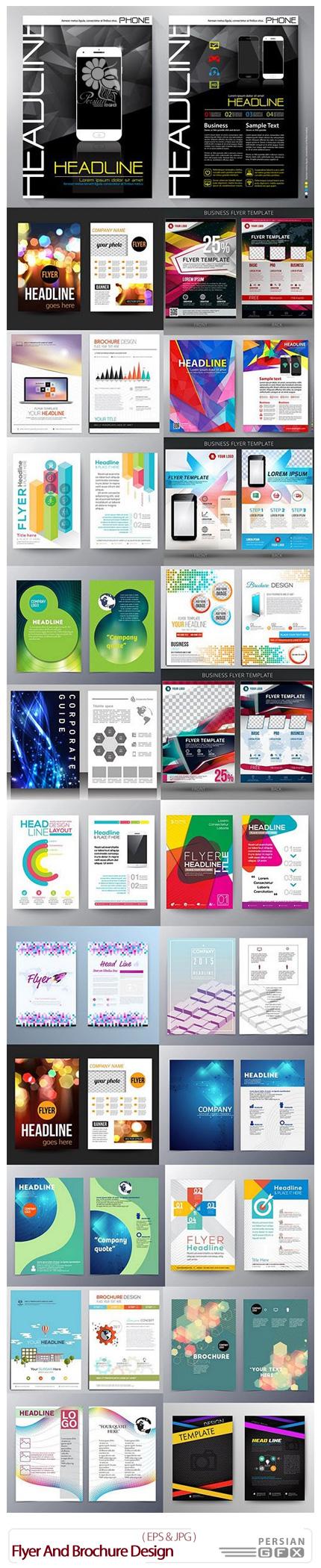 دانلود تصاویر وکتور بروشورهای تجاری فانتزی - Flyer And Brochure Design