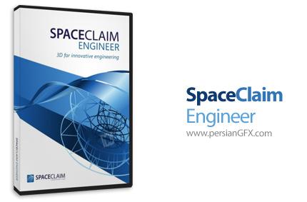 دانلود SpaceClaim 2015 x86/x64 - نرم افزار طراحی 3 بعدی