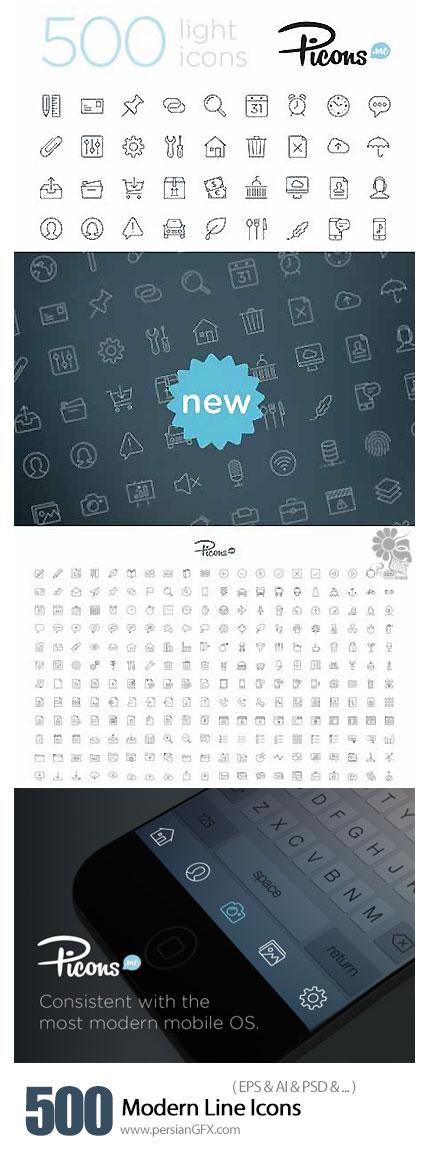 دانلود تصاویر وکتور آیکون های خطی متنوع - 500 Modern Line Icons