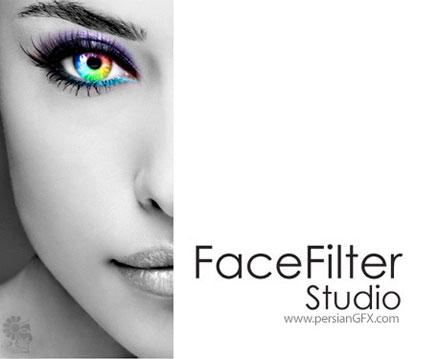 دانلود نرم افزار روتوش و زیباسازی تصاویر صورت - FaceFilter Studio 3.02.1720.1