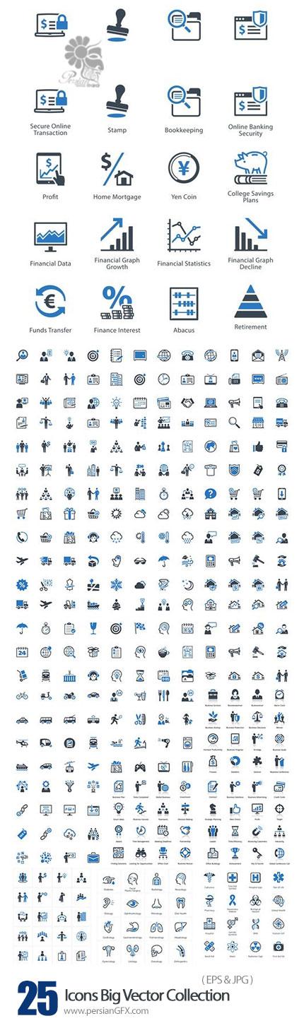 دانلود تصاویر وکتور آیکون های متنوع - Icons Big Vector Collection