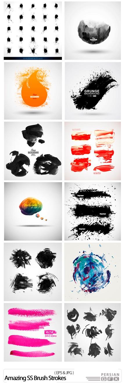 دانلود تصاویر وکتور براش های متنوع از شاتر استوک - Amazing ShutterStock Brush Strokes