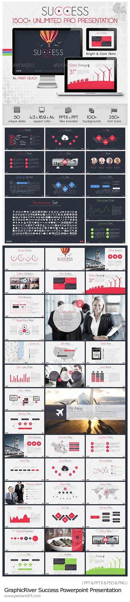 دانلود مجموعه قالب های آماده تجاری پاورپوینت از گرافیک ریور - GraphicRiver Success Powerpoint Presentation Template