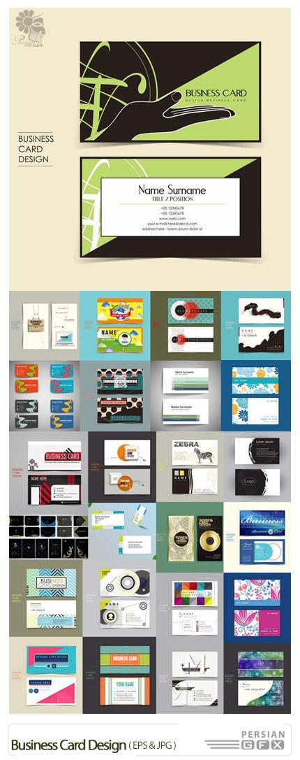 دانلود تصاویر وکتور کارت ویزیت های فانتزی - Business Card Design