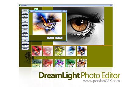 دانلود نرم افزار ایجاد افکت های رویایی روی عکس - DreamLight Photo Editor 4.2
