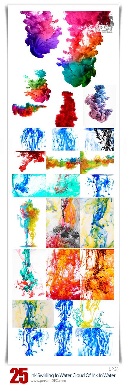 دانلود تصاویر با کیفیت جوهر پراکنده و ابرهای رنگی در آب - Ink Swirling In Water Cloud Of Ink In Water