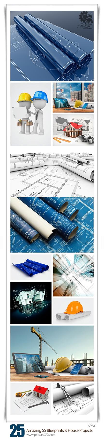 دانلود تصاویر با کیفیت نقشه و پروژه های آماده ساختمان از شاتر استوک - Amazing ShutterStock Blueprints And House Projects