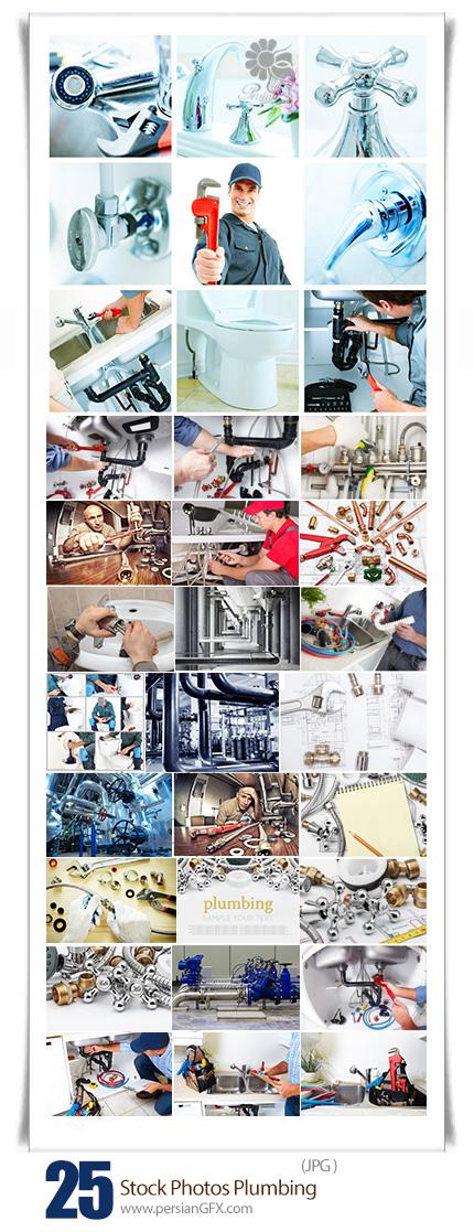 دانلود تصاویر با کیفیت ابزار آلات مختلف لوله کشی - Stock Photos Plumbing