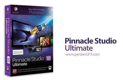 دانلود Pinnacle Studio Ultimate v18.0.2.444 x86/x64  - نرم افزار ویرایش و تدوین حرفه ای
