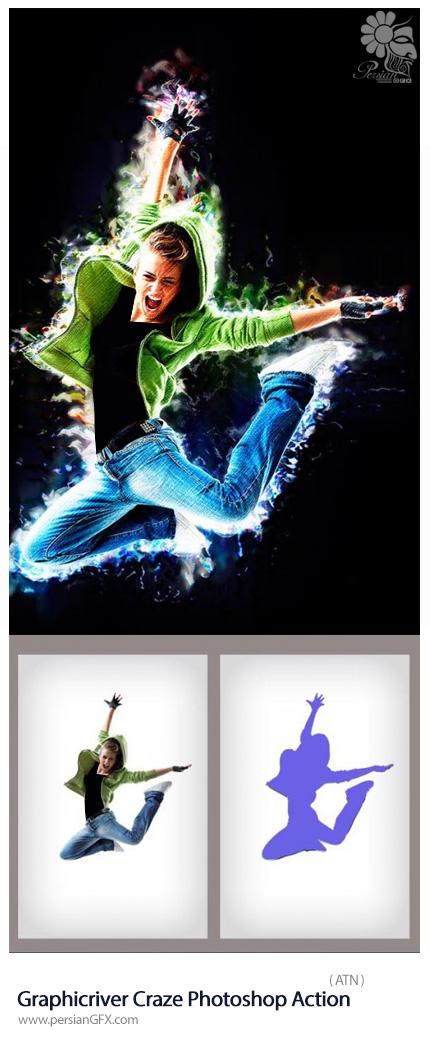 دانلود اکشن فتوشاپ ایجاد افکت دیوانگی بر روی تصاویر از گرافیک ریور - Graphicriver Craze Photoshop Action