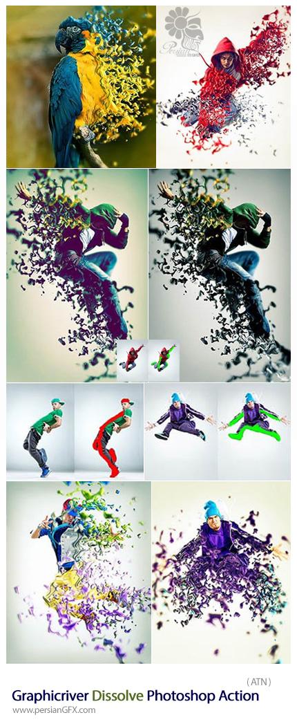 دانلود اکشن فتوشاپ ایجاد افکت حل شدن عکس بر روی تصاویر از گرافیک ریور - Graphicriver Dissolve Photoshop Action