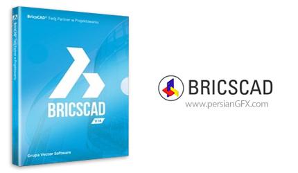 دانلود BricsCad v15.1.23 x86/x64 - نرم افزار طراحی داخلی پروژه های مختلف ساختمانی