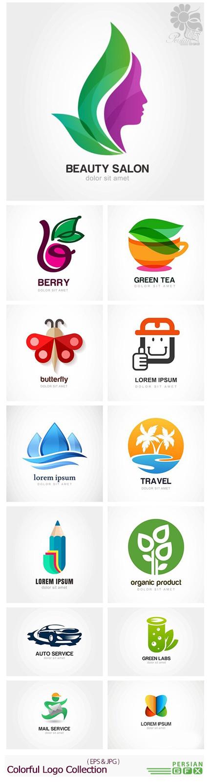 دانلود تصاویر وکتور آرم و لوگوی رنگارنگ - Colorful Logo Collection