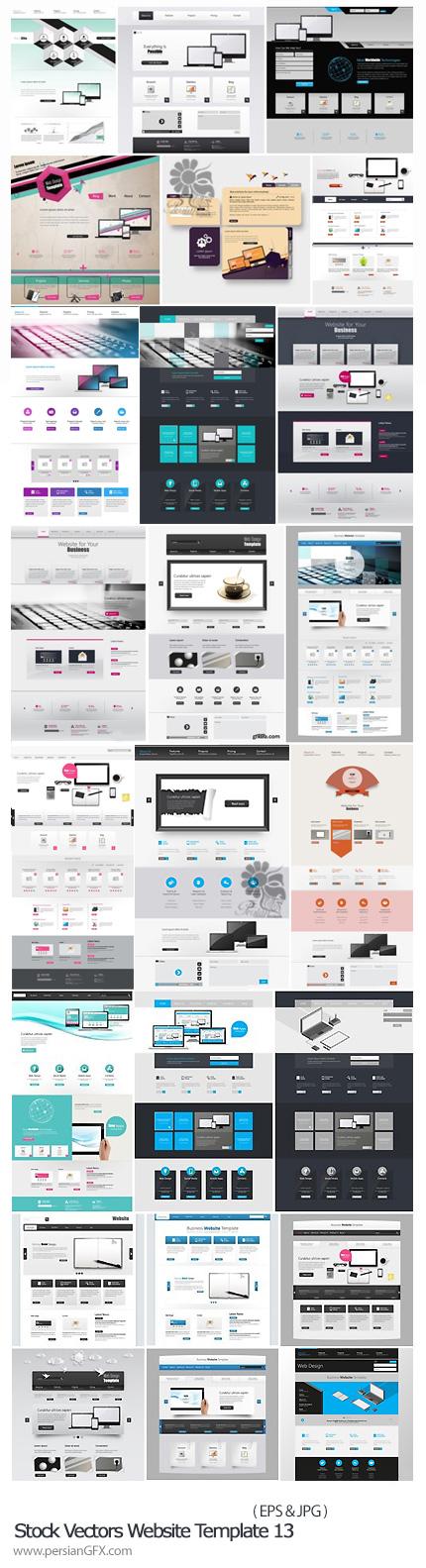 دانلود تصاویر وکتور قالب های آماده وب - Stock Vectors Website Template 13