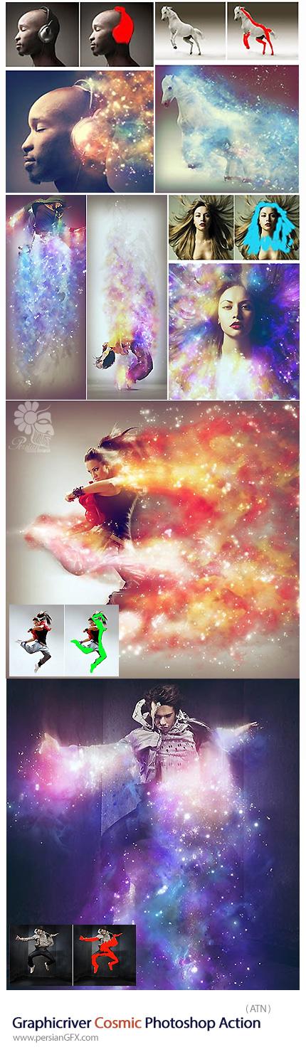 دانلود اکشن فتوشاپ ایجاد افکت کیهان و کهکشان از گرافیک ریور - Graphicriver Cosmic Photoshop Action