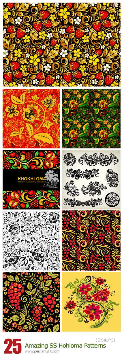 دانلود تصاویر وکتور پترن با طرح های تزئینی گلدار از شاتر استوک - Amazing ShutterStock Hohloma Patterns