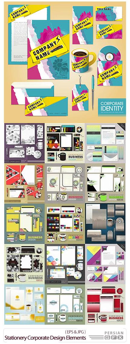 دانلود تصاویر وکتور ست اداری، سربرگ، کارت ویزیت، پاکت فانتزی - Stationery Corporate Design Elements In Vector From Stock