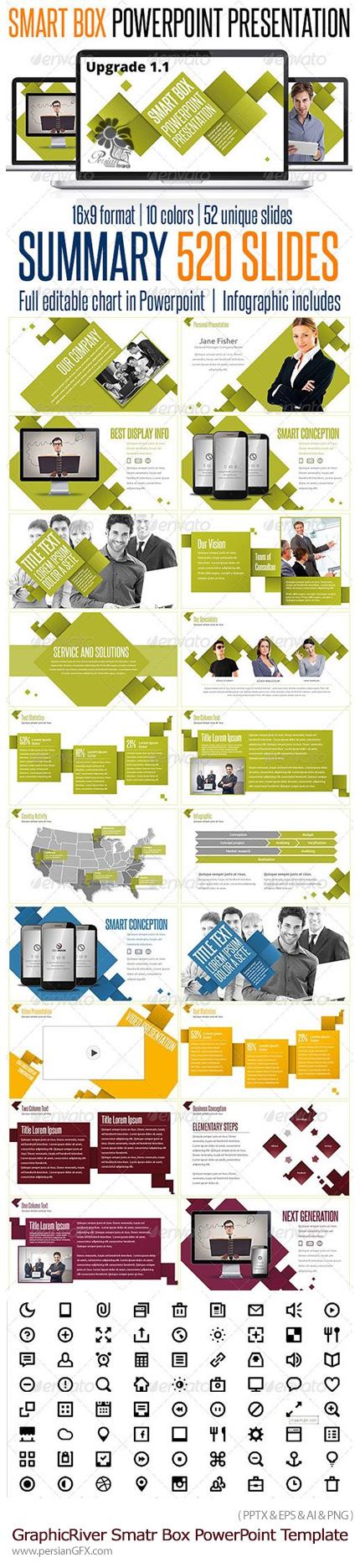 دانلود مجموعه قالب های آماده تجاری پاورپوینت از گرافیک ریور - GraphicRiver Smatr Box PowerPoint Presentation Template