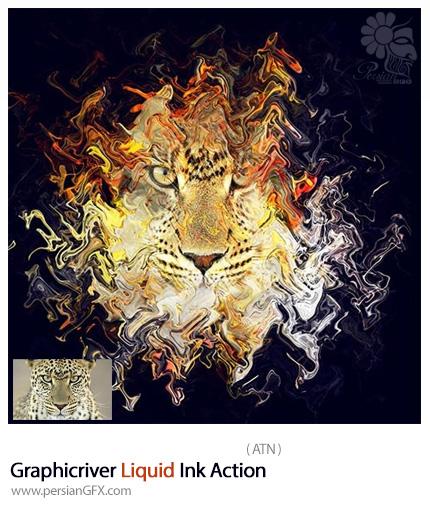 دانلود اکشن فتوشاپ ایجاد افکت جوهر مایع بر روی تصاویر از گرافیک ریور - Graphicriver Liquid Ink Action