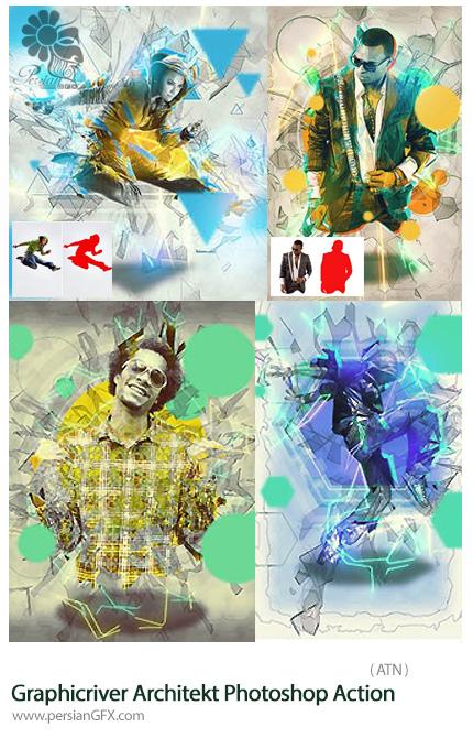 دانلود اکشن فتوشاپ ایجاد افکت اشکال هندسی بر روی تصاویر از گرافیک ریور - Graphicriver Architekt Photoshop Action