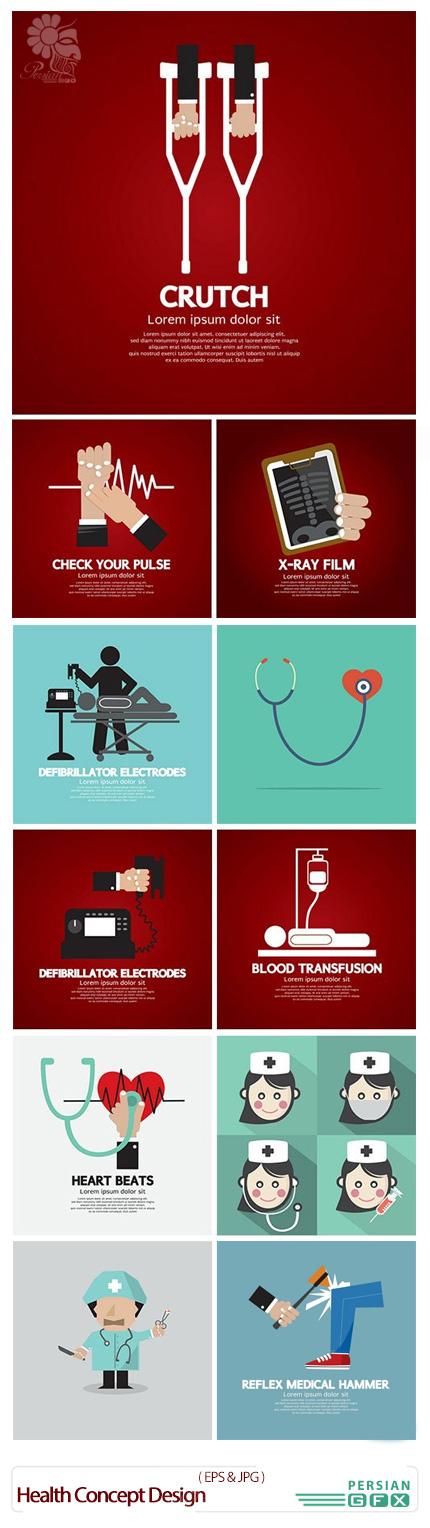 دانلود تصاویر وکتور مفهومی بهداشتی و درمانی - Health Concept Design