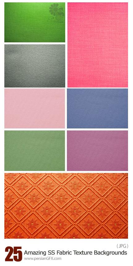 دانلود مجموعه تصاویر تکسچر پارچه ای از شاتر استوک - Amazing Shutterstock Fabric Texture Backgrounds