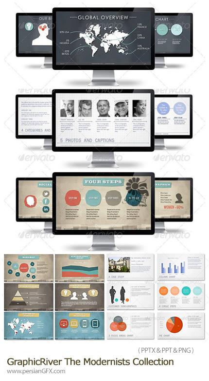 دانلود مجموعه قالب های آماده تجاری پاورپوینت از گرافیک ریور - GraphicRiver The Modernists Collection Powerpoint Templates