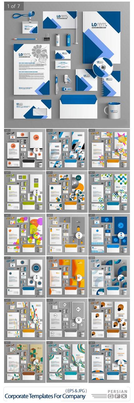 دانلود تصاویر وکتور ست اداری، سربرگ، کارت ویزیت، پاکت فانتزی - Corporate Templates For Your Company