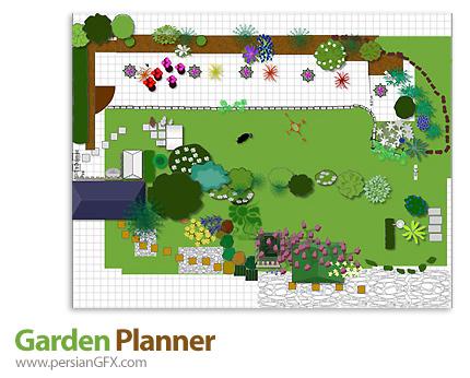دانلود نرم افزار طراحی باغ و فضای سبز - Garden Planner 3.2.29