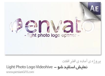 دانلود پروژه آماده افترافکت - نمایش اسلاید شو - Light Photo Logo Videohive