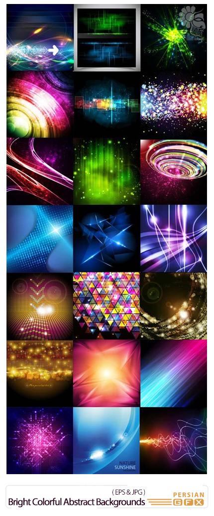 دانلود تصاویر وکتور پس زمینه رنگارنگ درخشان - Bright Colorful Abstract Backgrounds Vector