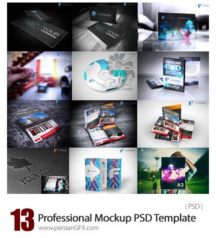 دانلود مجموعه تصاویر لایه باز قالب های پیش نمایش یا موکاپ لوگو، بروشور، کارت ویزیت و پوستر - 13 Professional Mockup PSD Template