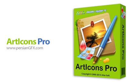 دانلود نرم افزار ساخت و ویرایش آیکون - ArtIcons Pro 5.44