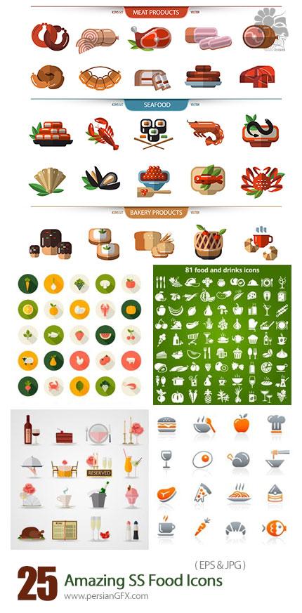 دانلود تصاویر وکتور آیکون های متنوع غذا از شاتراستوک - Amazing ShutterStock Food Icons