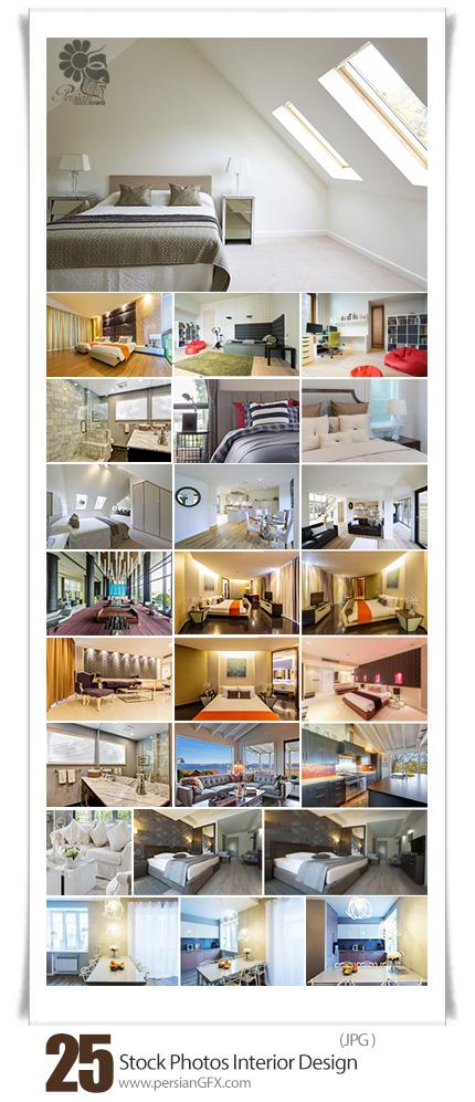 دانلود تصاویر با کیفیت طراحی داخلی مدرن - Stock Photos Interior Design