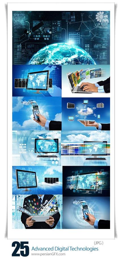 دانلود تصاویر با کیفیت تکنولوژی و فناوری پیشرفته - Advanced Digital Technologies