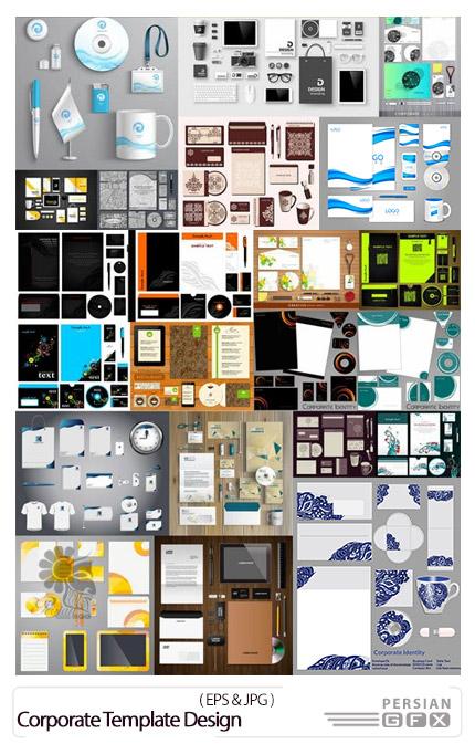 دانلود تصاویر وکتور ست اداری، سربرگ، کارت ویزیت، پاکت فانتزی - Corporate Template Design