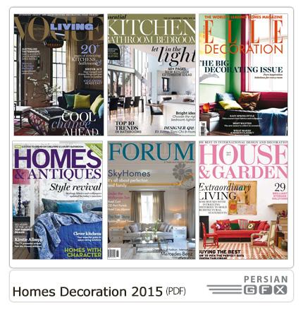 دانلود مجله دکوراسیون داخلی خانه، اتاق خواب، پذیرایی مدرن 2015 - Homes Decoration 2015