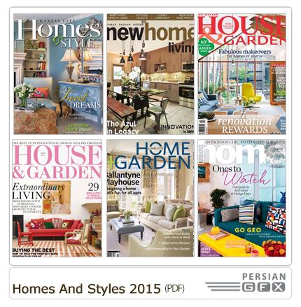 دانلود مجله دکوراسیون داخلی خانه، اتاق خواب، پذیرایی مدرن 2015 - Homes And Styles 2015