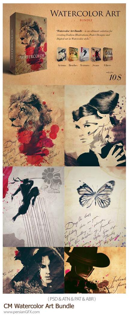 دانلود تصاویر لایه باز ایجاد افکت آبرنگی بر روی تصاویر - CM Watercolor Art Bundle